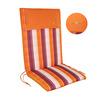 """Lait"". Подушка для кресла."