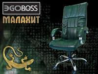 """""""BOSS EGO"""". Массажное кресло ELITE (натуральная кожа)."""