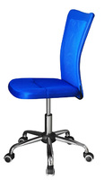 """LST8 Blue"". Детский стул."