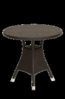 Стол MebVerona (35505-1)