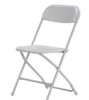 """""""Frugal"""". Складной пластиковый стул."""