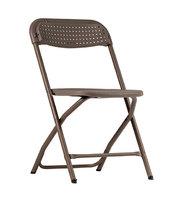 """AlexBig"". Складной стул."