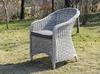 Кресло из искусственного ротанга Ravena Cf
