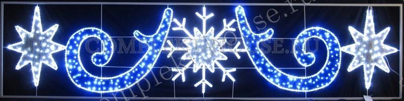 Световая фигура с дюралайтом Снежинка и звезды