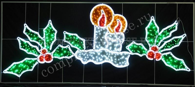 Световая фигура с дюралайтом Две свечи