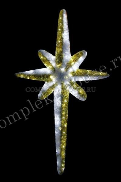 Световая фигура Звезда бело-золотая