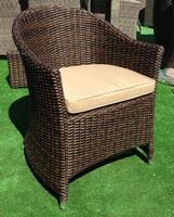 Кресло обеденное Malaga