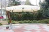 """""""Saturn"""". Зонт уличный, 3х3 м."""