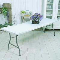 Стол пластиковый складной Lawn 240