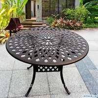 """""""Seldona"""". Стол из литого алюминия (D 105 см)."""